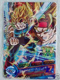 Dragon-ball-heroes-dbz-card-ssj2-bardock-prism-holo-sr-hgd2-28-a2ca63b3da4f71ab4aeb51e5f08539d4