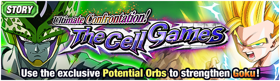 News banner event 369 small