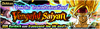 News banner event 558 small