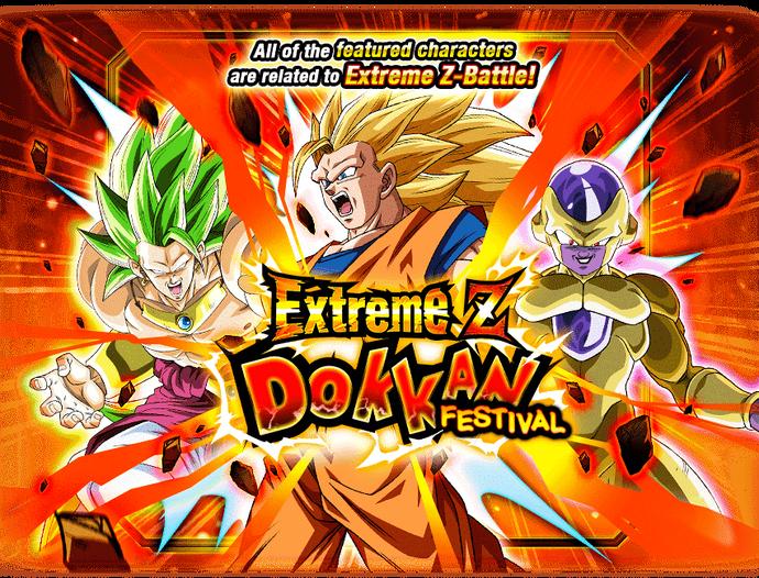 EZA Goku Banner