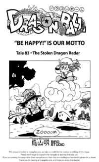 Ndragon ball v007-187