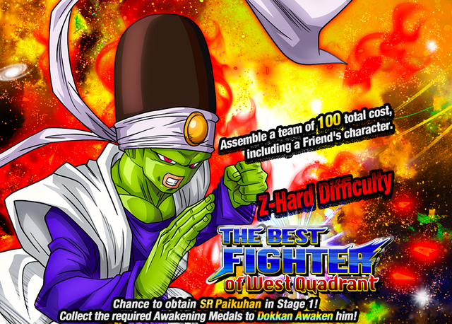 File:Quest top banner 412.png