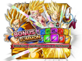 Rare Summon: Bonus Summon