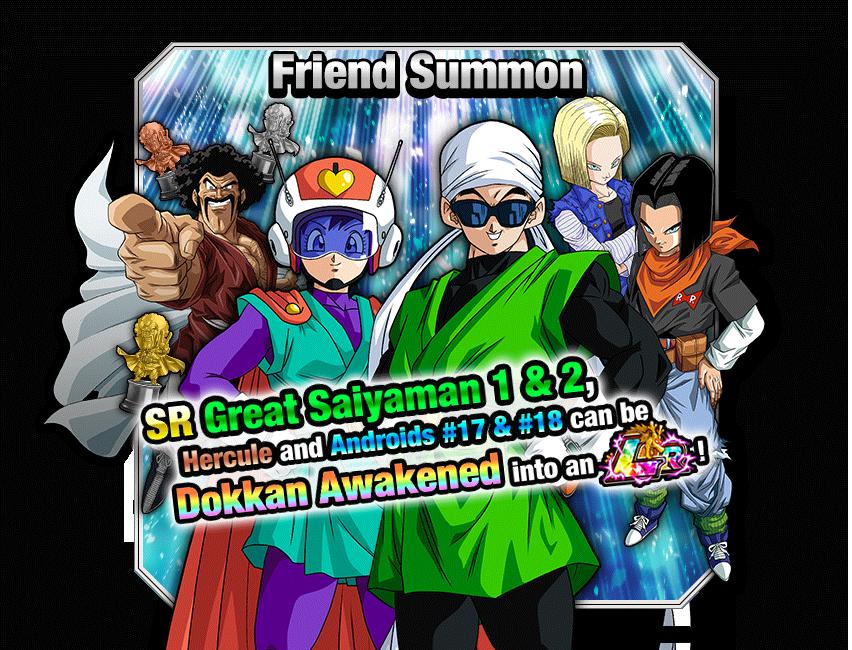 Friend Summon | Dragon Ball Z Dokkan Battle Wikia | FANDOM