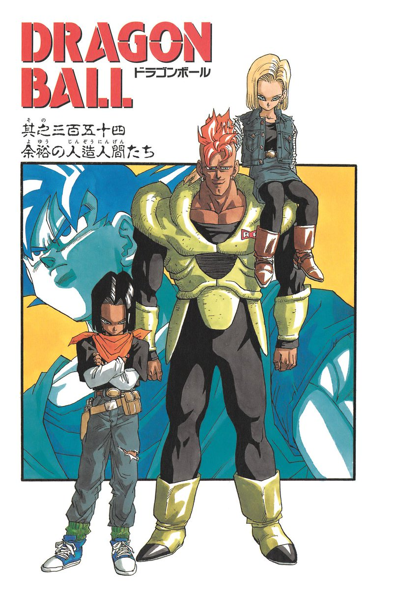 Vol 24 chapter 354