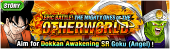 News banner event 340 small