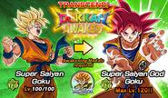 News banner event 549 2B