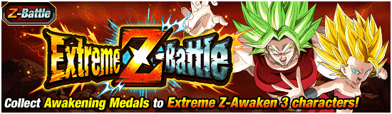 News banner event zbattle 039 small