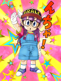Power Beyond Common Sense Arale Norimaki
