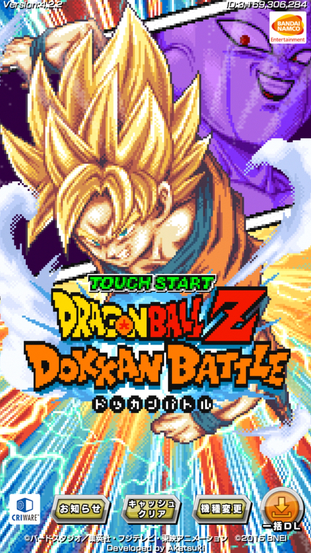 Retro Mode | Dragon Ball Z Dokkan Battle Wikia | FANDOM