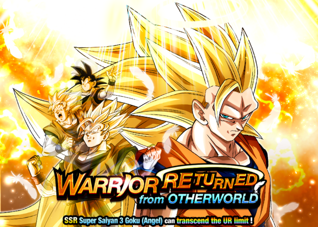 File:SSJ3AngelGokuDokkanEvent.png
