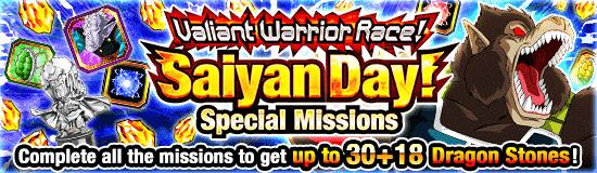 EN news banner plain camp 20200318 mission small