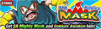 Event M Mask Strike small