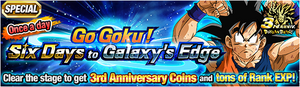 News banner event 159 small