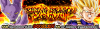 News banner gasha 00420 small EN