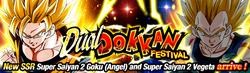 News banner gasha 00663 Goku