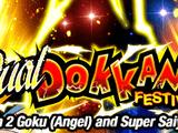 Dokkan Festival Coins Shop