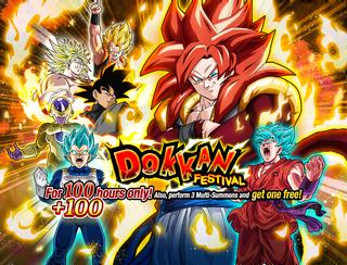 Gasha top banner 07200 3 100