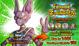 News banner event zbattle 012 1A