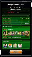SBR Androids