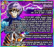 Chara banner 1014501 small Z