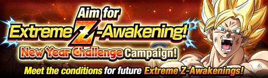 EN news banner sns camp 20200101 small