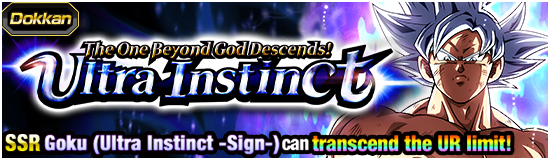 News banner event 538 small