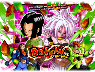 Android 17 Banner