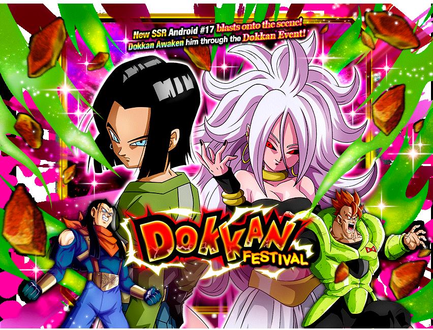 Rare Summon: Android 17 Dokkan Festival | Dragon Ball Z Dokkan