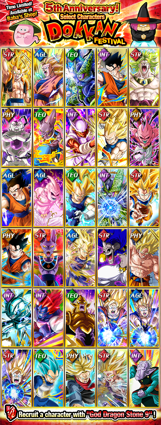 News banner super select dokkan 20200129 large