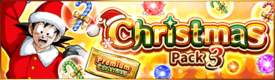 Spshop banner 20191225 xmas-pack small C