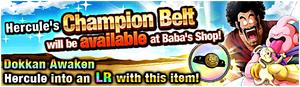 Babas shop LR satan medal small