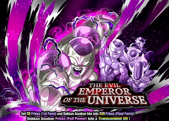 File:Event monstrosity universe emperor big.png