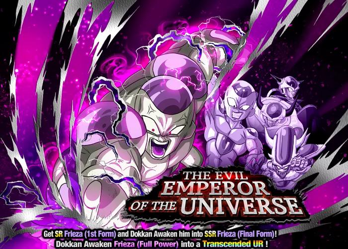 Event monstrosity universe emperor big