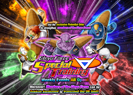 Ginyu Force Special Training All Open