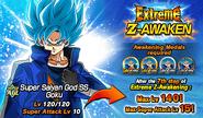 News banner event zbattle 015 1A