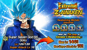 News banner event zbattle 015 1A