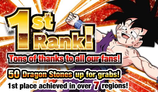 300M 1st rank
