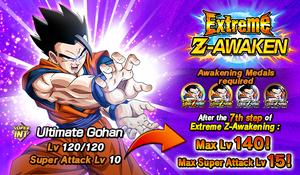 News banner event zbattle 007 A
