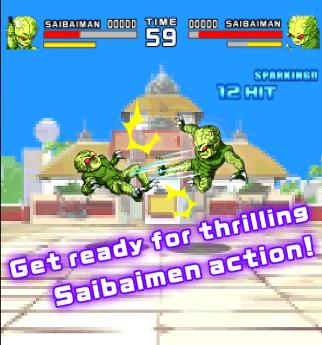 Saibai battle 4
