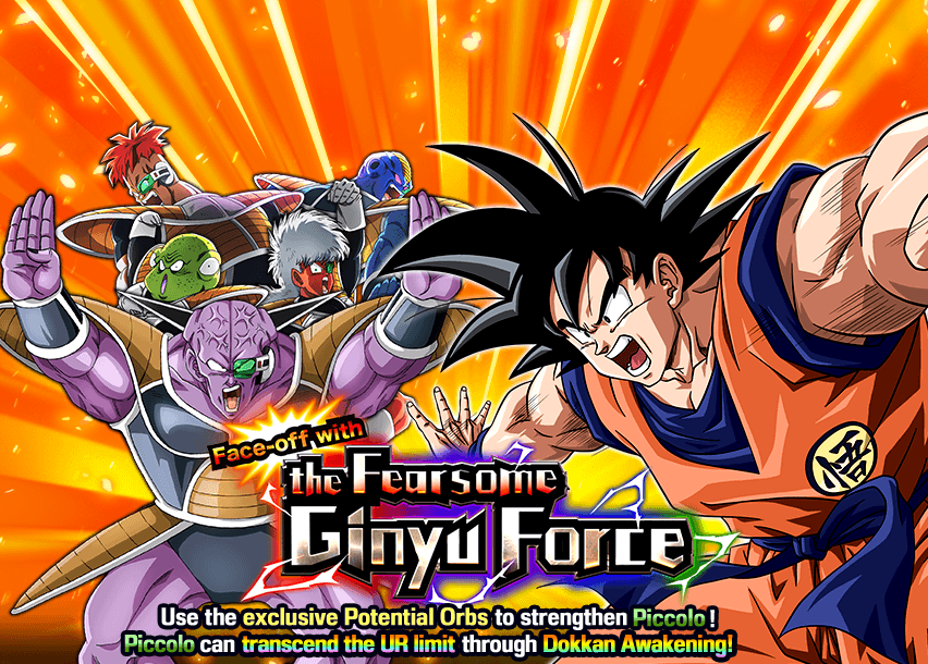 Face-off with the Fearsome Ginyu Force | Dragon Ball Z Dokkan Battle