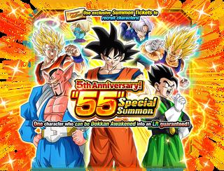 Gasha top banner 00692