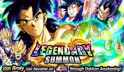 LR Broly | Dragon Ball Z Dokkan Battle Wikia | FANDOM powered by Wikia