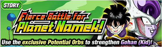 News banner event 339 small