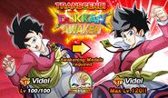 EN news banner event 365 1A