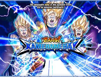 GokuFam2