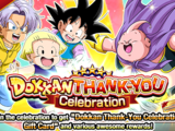 Dokkan Thank-You Celebration (2018)