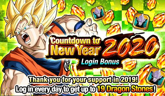 EN news banner login bonus 20191226 large