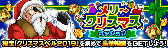 News banner plain camp 20191212 mission small