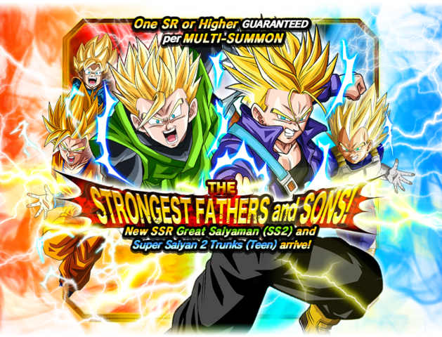 File:SS2Banner.png